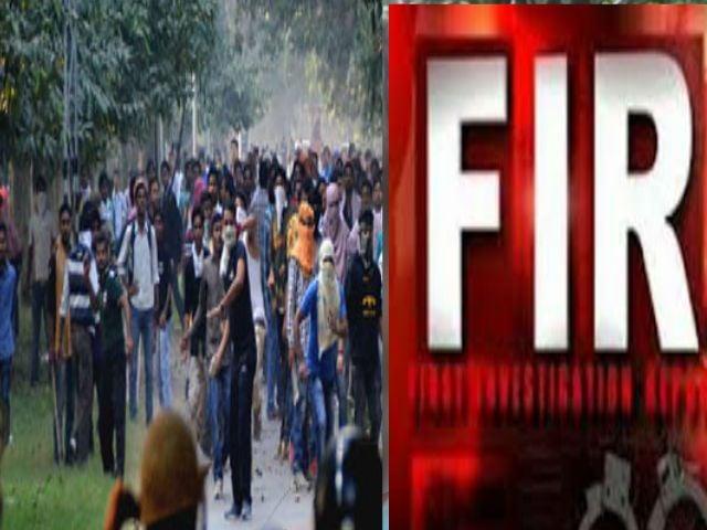 बीएचयू विवाद में छात्रों पर प्राथमिकी दर्ज