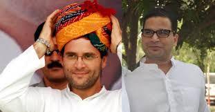 राहुल की किसान यात्रा व खाट सभा के लिए 'पीके' ने संभाली कमान