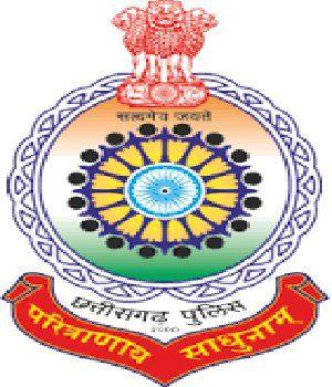 सीजी पुलिस के उपनिरीक्षक (दूरसंचार) भर्ती लिखित परीक्षा का रिजल्ट घोषित