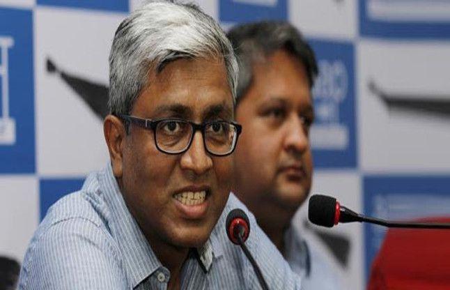 भाजपा के आईएसआई से सबंधों की जांच हो : आप