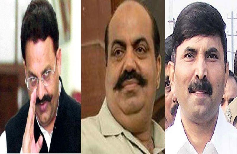 UP ELECTION 2017:जौनपुर से चुनाव लड़ सकते हैं मुख्तार, अतीक और बृजेश