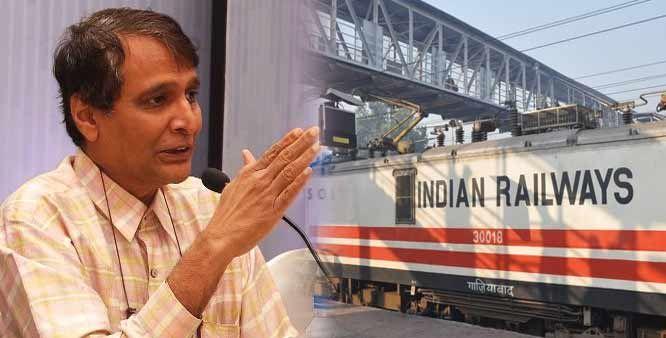 बिना इंटरनेट के ऐसे कीजिए रेलवे टिकट बुक, वो भी सिर्फ तीन रुपए में!