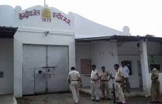 Image result for indore jail