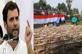 रविवार को भड़सर में होगी राहुल की 'खाट सभा', बिछेगी दो हजार खटिया