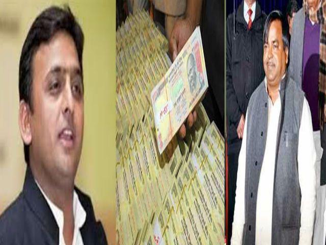 बोले भाजपा नेता, काली कमाई के 'धनकुबेर' हैं गायत्री प्रजापति, अखिलेश के लिए करते थे भ्रष्टाचार
