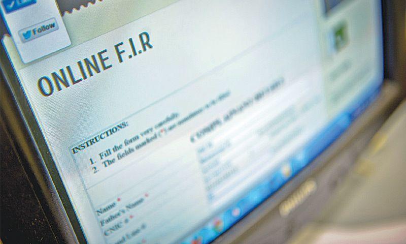 यूपी में अब आनलाइन दर्ज करें रिपोर्ट और मेल के जरिए पाएं डिजिटल एफआईआर