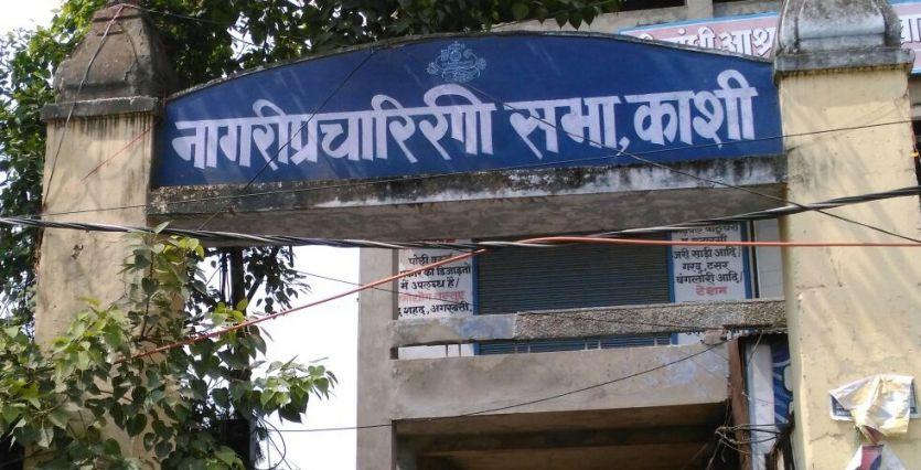 हिंदी दिवस- नौवीं कक्षा के छात्र जिन्होंने रच दिया इतिहास