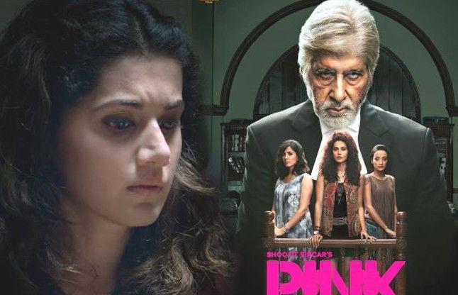 Movie Review PINK: कटघरे में समाज और सिस्टम...एक-एक सीन रोंगटे खड़े कर देते हैं...