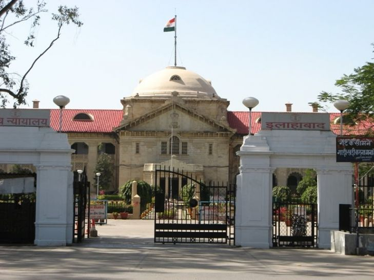 यमुना एक्सप्रेस-वे अथॉरिटी वसूली पर रोक, छह हफ्ते में जवाब तलब