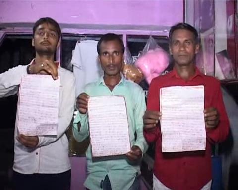 बस्ती के युवाओं ने अखिलेश यादव को खून से लिखा पत्र, कहा- मंत्री पर हुई कार्रवाई पर दोबारा विचार करें