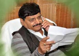 सपा की 81 सदस्यीय प्रदेश टीम घोषित, एक क्लिक में जाने नाम