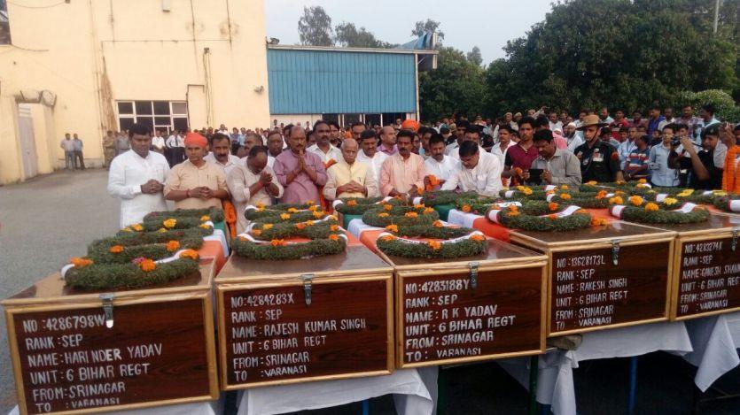 #uri attack मातमी धुन पर देश के शहीदों को सलामी और श्रद्धांजलि, देखें वीडियो