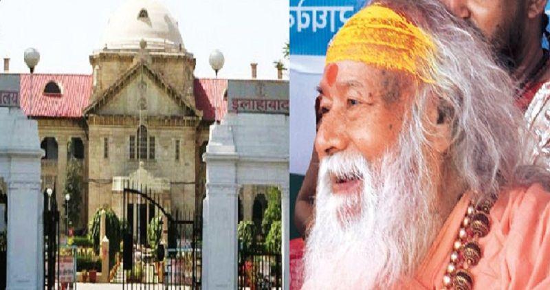 Shankaracharya Swami Swaroopanand Relief From The Allahabad High ...