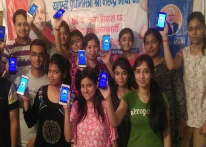 नरेंद्र मोदी एप से पूरा होगा भाजपा का मिशन 265 प्लस !