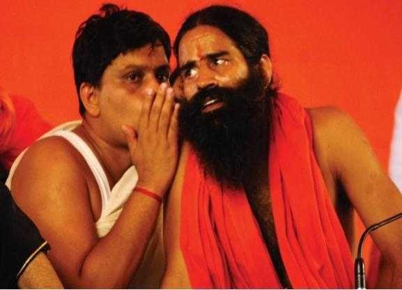 500 करोड़ के निवेश का 'योग', गुपचुप आए रामदेव दे गए भूमिपूजन को हरी झंडी