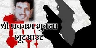 मुख्यमंत्री की हत्या को इस माफिया डॉन ने ली थी सुपारी