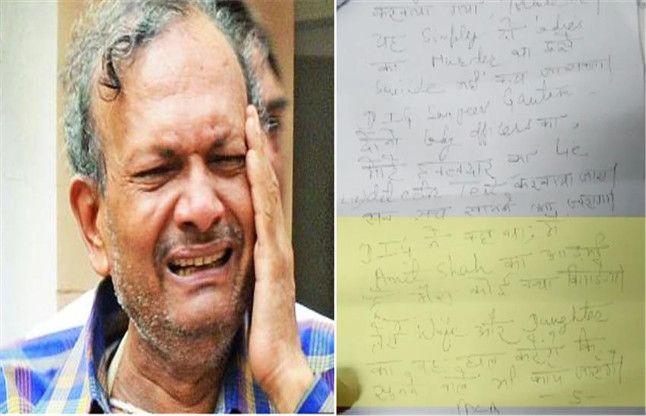 बंसल आत्महत्या मामलाः डीसीडब्ल्यू ने दिल्ली पुलिस को जारी किया नोटिस