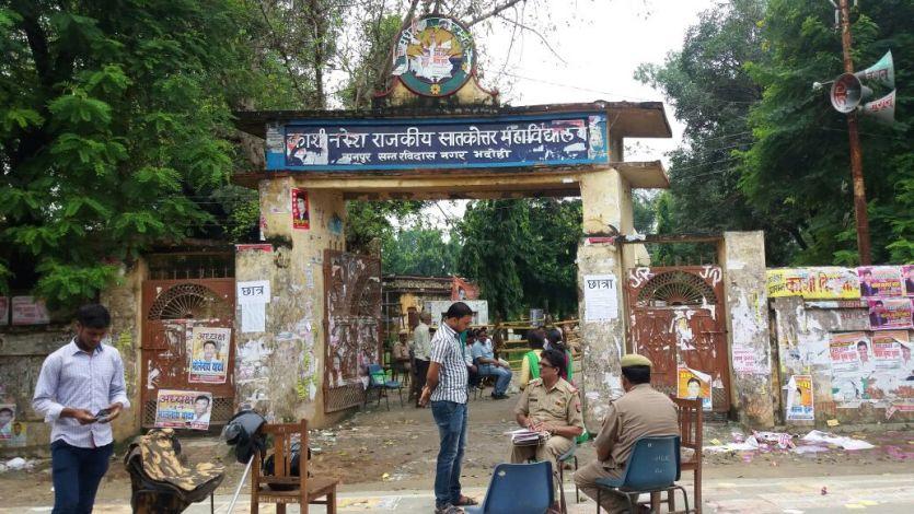 कड़ी सुरक्षा व्यवस्था के बीच छात्रसंघ चुनाव