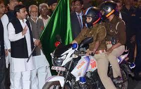 Breaking पुलिसकर्मियों व प्रशासनिक अधिकारियों की छुट्टियां रद