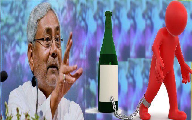 जहानाबाद की इन महिला की मांग पर नीतीश ने लागू की शराबबंदी