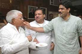 PATRIKA EXCLUSIVE यूपी की राजनीती में आने को बेताब था बिहार का माफिया डॉन