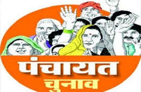 बिहार में नगर पंचायत चुनाव, 7 जून को अवकाश की घोषणा