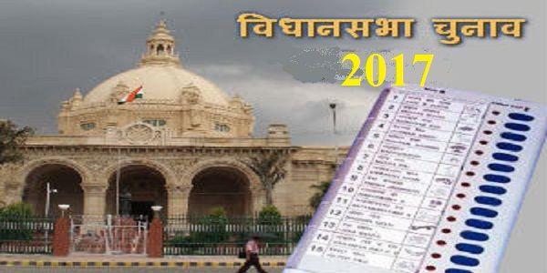 मिर्जापुर विधानसभा: क्या सपा चौथी बार फतह कर पाएगी यह सीट