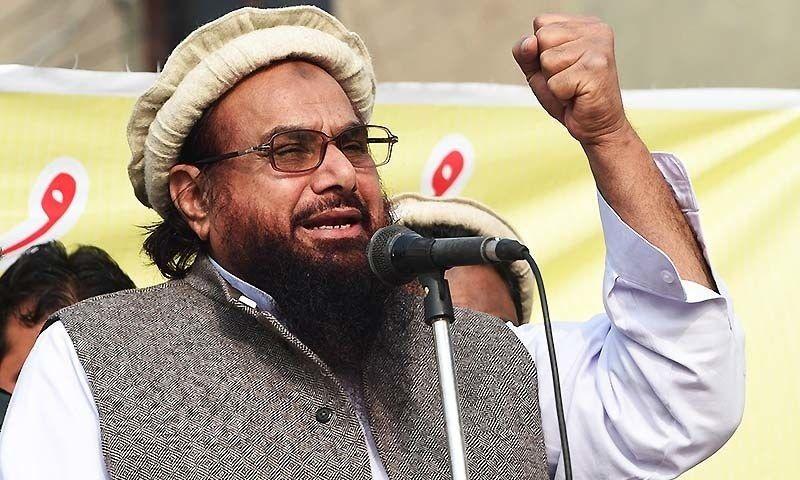 हाफिज सईद ने यात्रा प्रतिबंध हटाने की मांग की