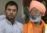 'पप्पू' हैं राहुल गांधी, राजनीति की ABCD भी नहीं जानते : साक्षी महाराज