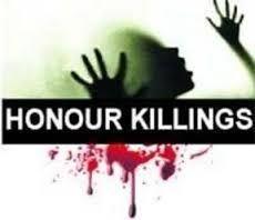 16 साल की लड़की की निर्मम हत्या, ऑनर किलिंग का शक