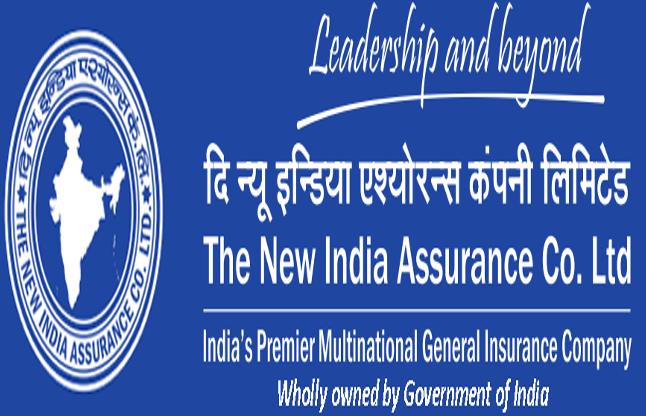 New India ASSURANCE में निकली 300 पदों पर भर्ती, Apply Soon
