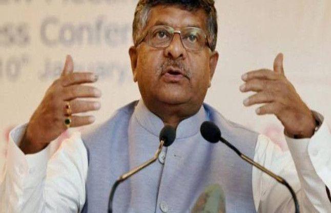 कांग्रेस के इस बयान पर कानूनी कार्रवाई करेगी भाजपा