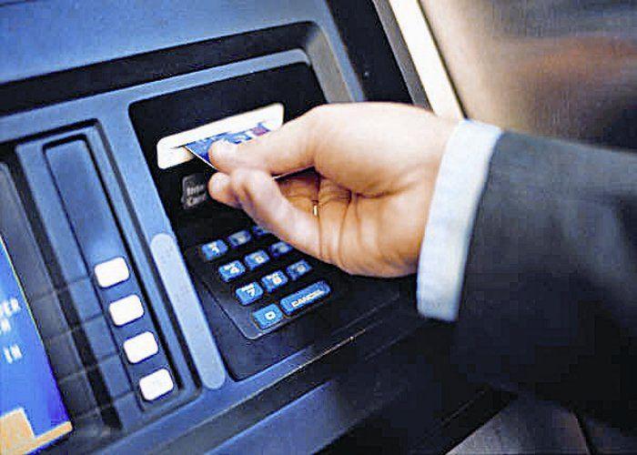 बैंक को ऐसे लगाते थे चूना, पुलिस ने पकड़ा