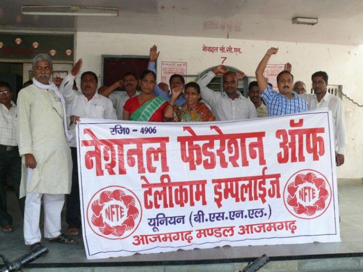 पीएलआई कर्मचारियों का मौलिक अधिकार : हरिदरश