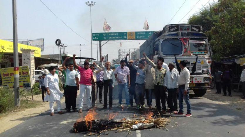 अखिल भारतीय जाट आरक्षण संघर्ष ने भाजपा सांसद का फूंका पुतला