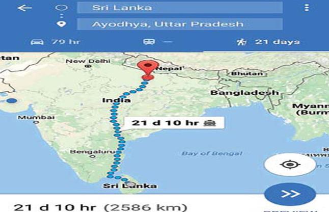 गूगल मैप दिख रहा, 21 दिनों में श्रीलंका से अयोध्या पहुंचे थे भगवान राम