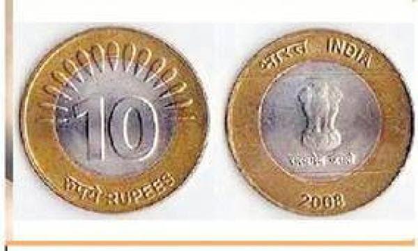 सावधान- 10 रूपए का सिक्का नहीं लिया तो होगी कार्रवाई