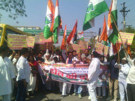 #GIS_2016 : अंबानी के इंदौर दफ्तर पर कांग्रेस का प्रदर्शन, चलाया 'ढोल की पोल' आंदोलन