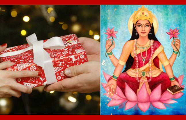 दिवाली में इन चीजों को गिफ्ट करने से हमेशा के लिए रूठ जाएंगी महालक्ष्मी