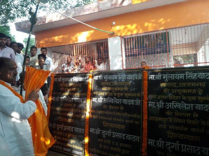 आजमगढ़ में सपा ने ही कराया है चौतरफा विकास: दुर्गा यादव