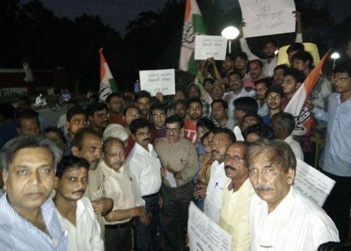 जेएनयू छात्र नजीब अहमद को लेकर कांग्रेसियों का विरोध प्रदर्शन