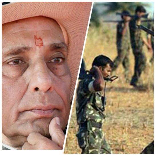 गृहमंत्री राजनाथ के गृहक्षेत्र में नक्सलियों की धमक