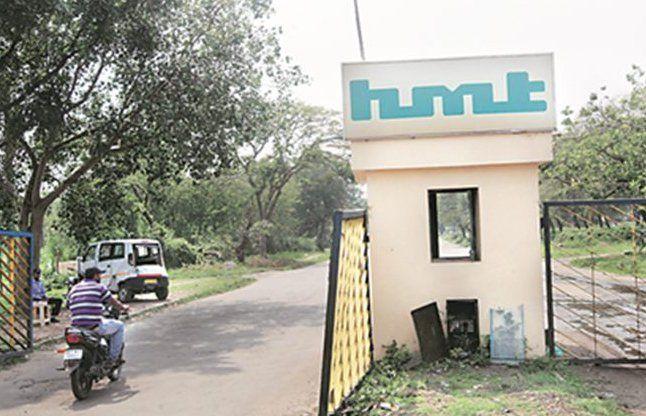 हिंदुस्तान मशीन टूल्स लिमिटेड में डिप्टी मैनेजर और अन्य पदों पर भर्ती, Apply soon