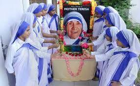 काशी की एक सड़क संत मदर टेरेसा को समर्पित