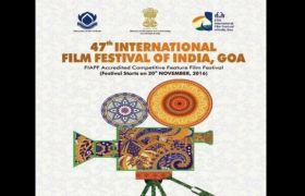 IFFI 2016 में नहीं दिखाई जाएगी कोई भी पाकिस्तानी फिल्म