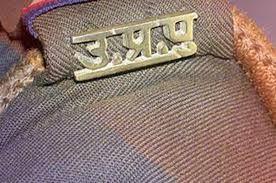 जौनपुर के थानों में भारी फेरबदल