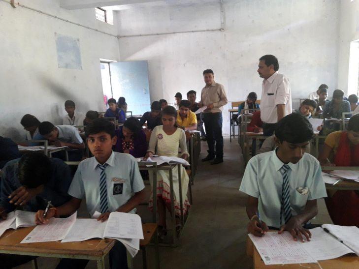 परीक्षा में 1673 विद्यार्थी हुए शामिल