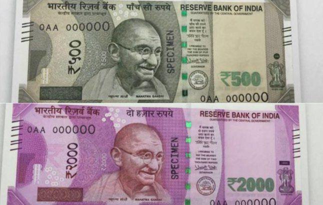 नए मूल्यवर्ग के 50-50 करोड़ नोटों की छपाई पूरी