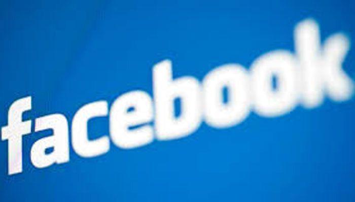 फेसबुक पर छात्रा को कर रहा ब्लैक मेल