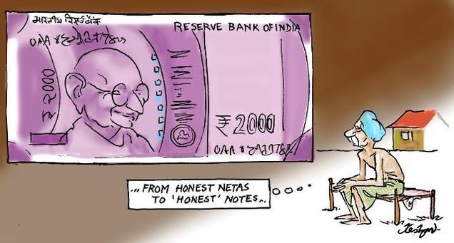 भारतीय रिज़र्व बैंक और बापू का कार्टून